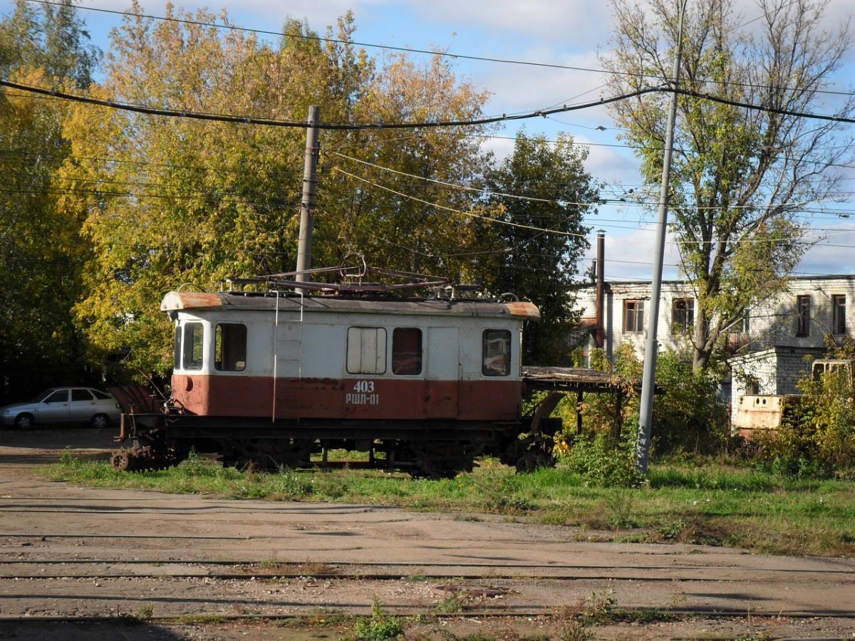 Тверь. ГС-1 №403