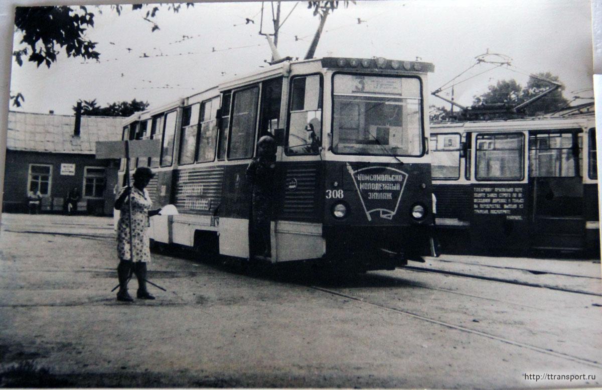 Таганрог. 71-605 (КТМ-5) №308
