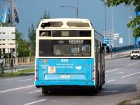 Нови-Сад. Neobus 503G / Citta LF NS 090-čW