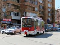 Самара. АКСМ-62103 №937