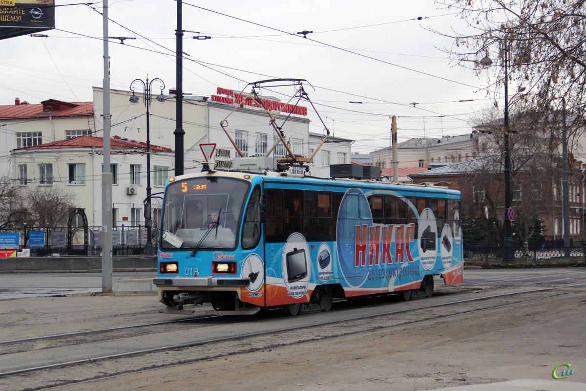 Екатеринбург. 71-405 №018