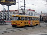 Екатеринбург. Tatra T3SU №200
