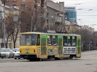 Екатеринбург. Tatra T6B5 (Tatra T3M) №732
