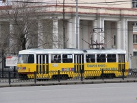 Екатеринбург. Tatra T3 №133