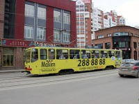 Екатеринбург. 71-402 №807