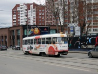 Екатеринбург. Tatra T3 №689
