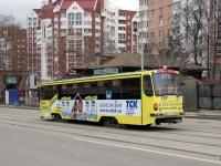 Екатеринбург. 71-405 №009