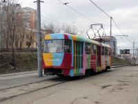 Екатеринбург. Tatra T3 №546