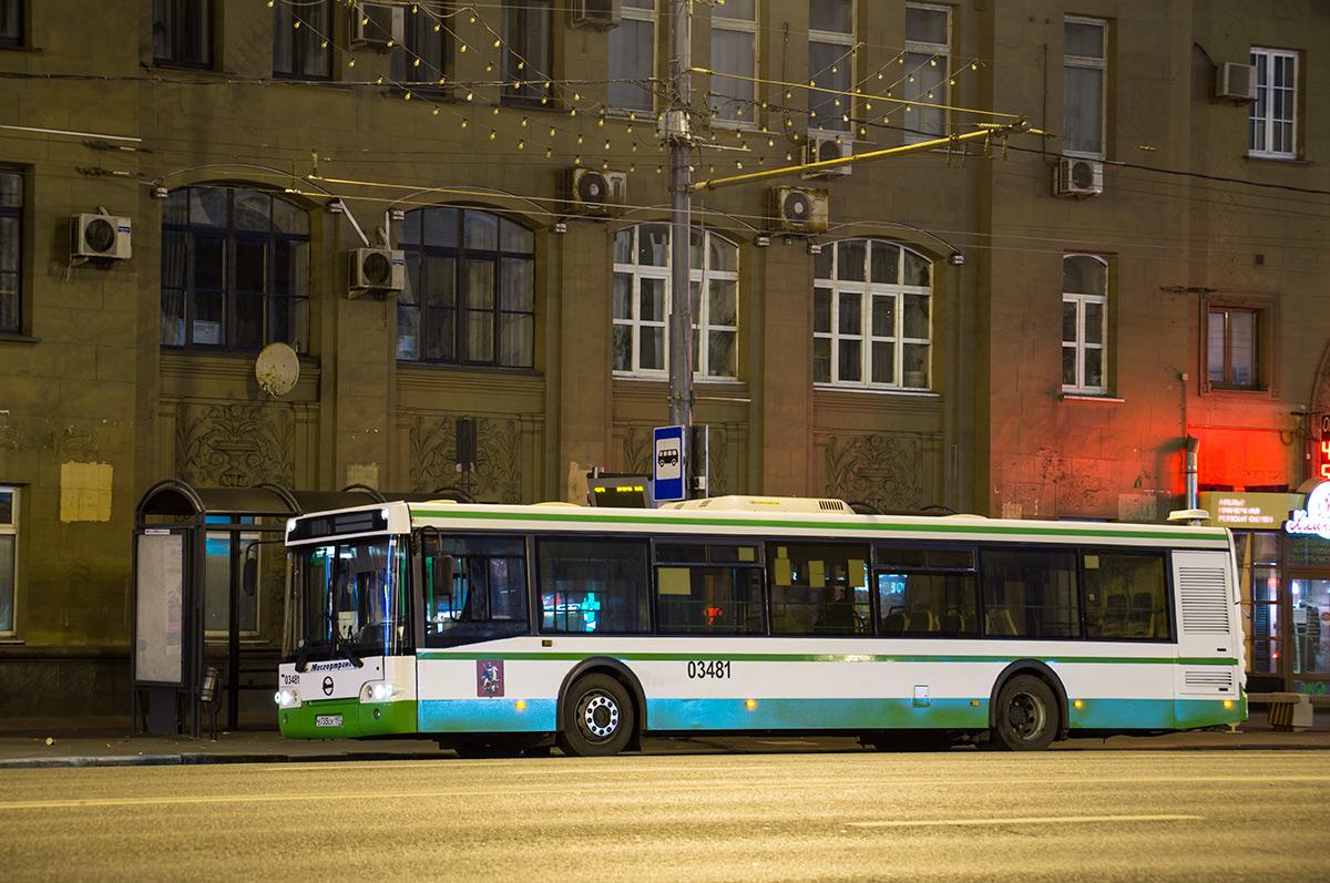 Москва. ЛиАЗ-5292 е735ск