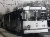 Таганрог. ЗиУ-682Б №22