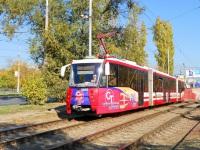71-154 (ЛВС-2009) №5839