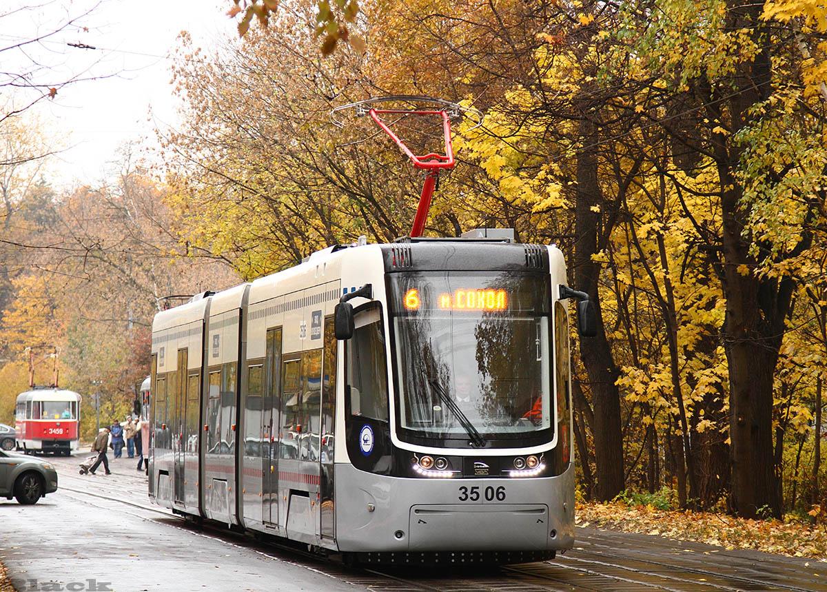 Москва. 71-414 №3506