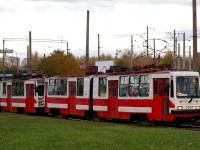 Санкт-Петербург. ЛВС-86К №3032, ЛВС-86К-М №3067