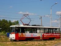 Минск. АКСМ-60102 №081