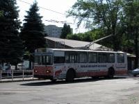 Краснодар. ЗиУ-682В-013 (ЗиУ-682В0В) №400