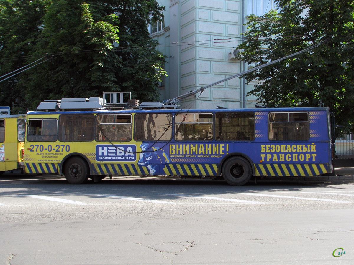 Краснодар. ЗиУ-682Г-017 (ЗиУ-682Г0Н) №224