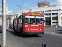 Краснодар. ЗиУ-682В-013 (ЗиУ-682В0В) №201