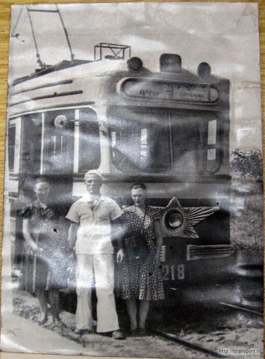 Николаев. КТМ-1 №218