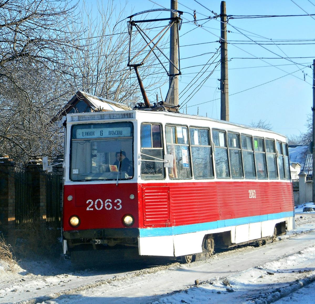 Николаев. 71-605 (КТМ-5) №2063