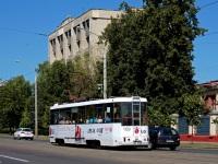 Минск. АКСМ-60102 №109