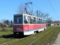 Николаев. 71-605 (КТМ-5) №1073