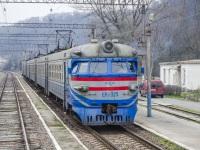 Ужгород. ЭР2-323