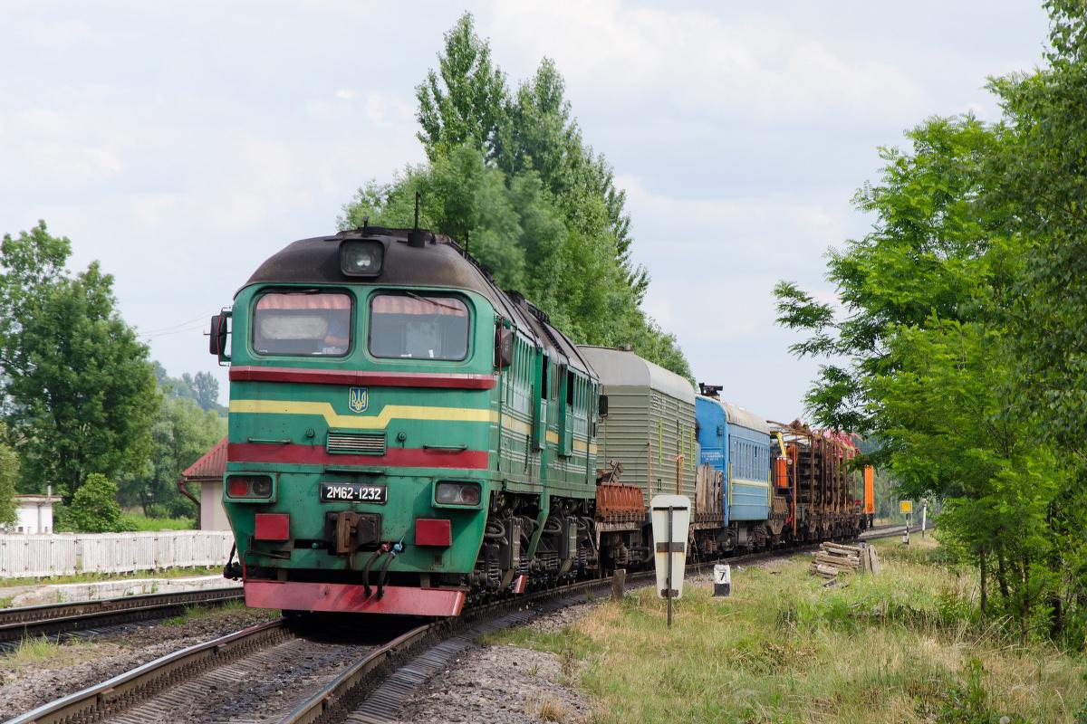 Львов. 2М62-1232