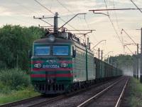 Львов. ВЛ11м-056
