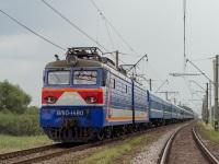 Львов. ВЛ10-1480