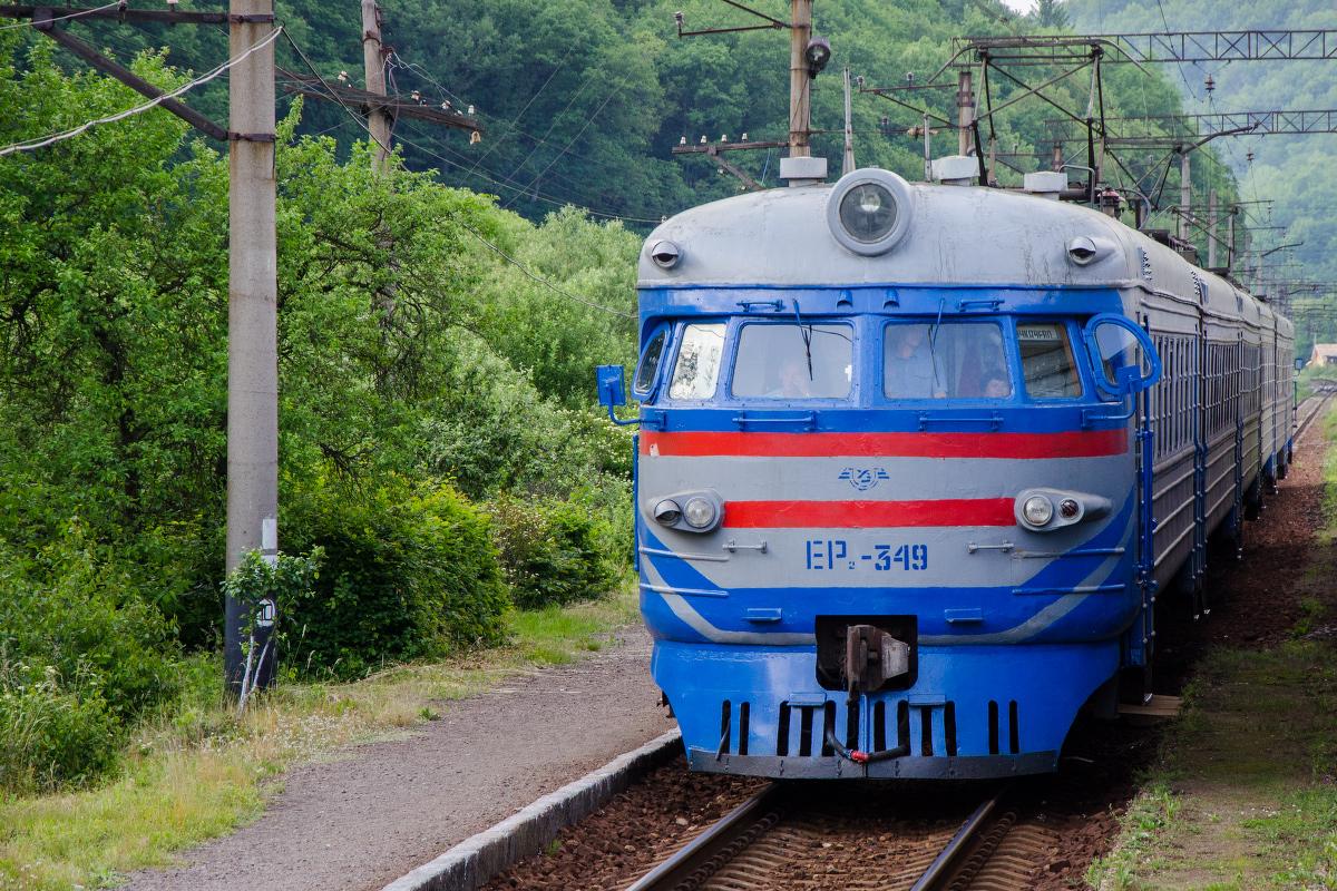 Ужгород. ЭР2-349