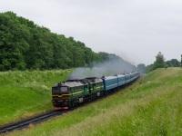Львов. 2М62У-0274