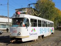 Tatra T3SU №207