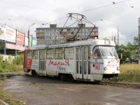 Tatra T3SU №311