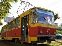 Тверь. Tatra T6B5 (Tatra T3M) №27