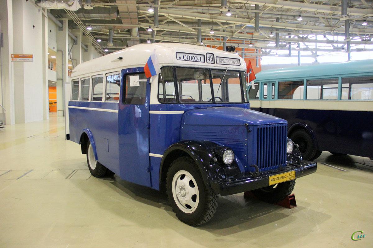 Москва. ГЗА-651 №012