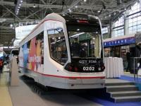 Москва. 71-911 №0202