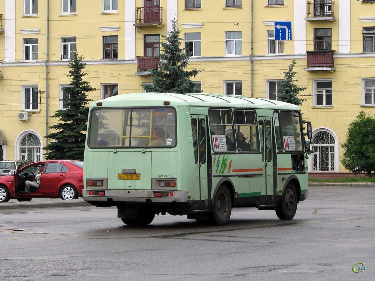 Ярославль. ПАЗ-32054 ве370