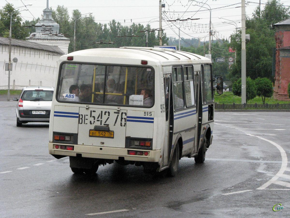 Ярославль. ПАЗ-32054 ве542