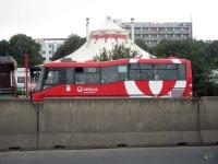 Прага. SOR CN 8.5 1AS 2051