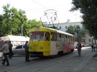 Киев. Tatra T3 №5945