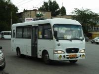 Таганрог. Hyundai County LWB ма403