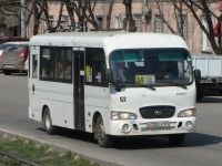 Таганрог. Hyundai County LWB е732су