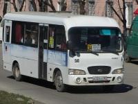 Таганрог. Hyundai County LWB е731су