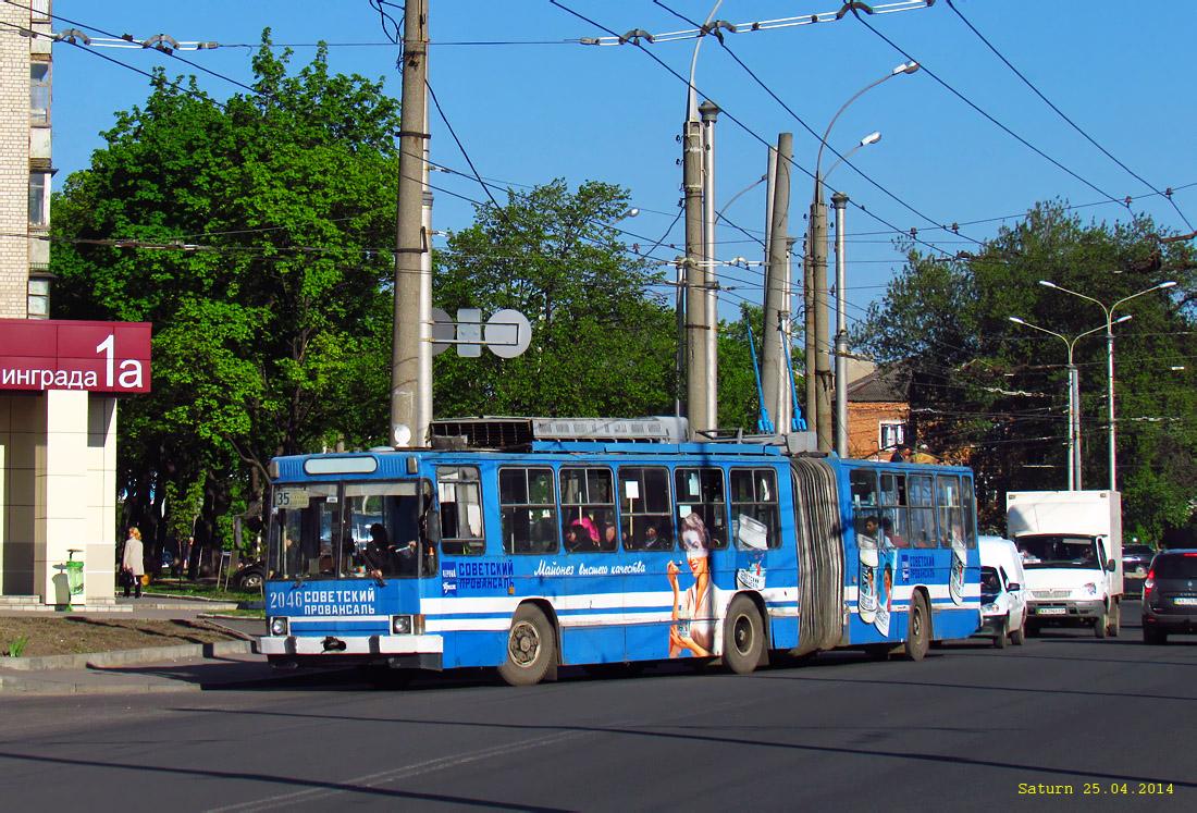 Харьков. ЮМЗ-Т1 №2046