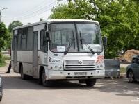 Приозерск. ПАЗ-320402-05 в974не