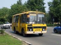 Псков. ПАЗ-32053-70 т074ен