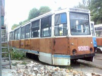Николаев. 71-605 (КТМ-5) №1082