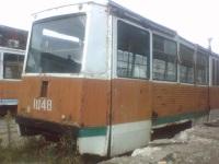 71-605 (КТМ-5) №1048