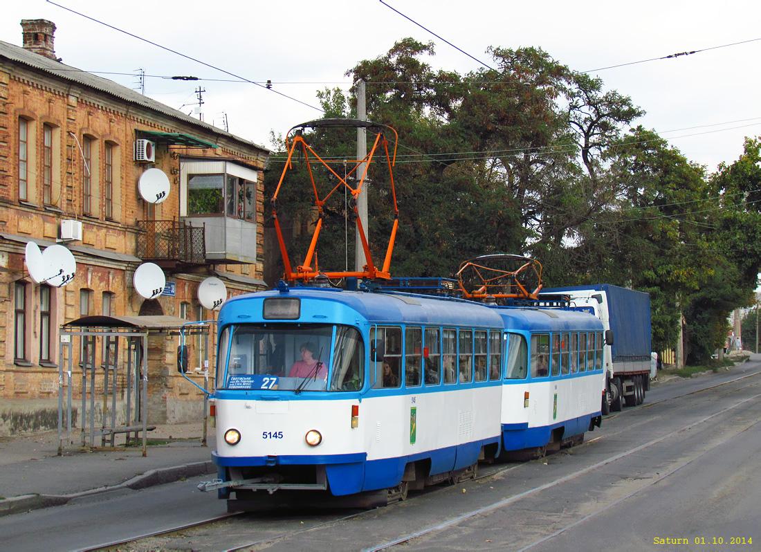 Харьков. Tatra T3A №5145, Tatra T3A №5146