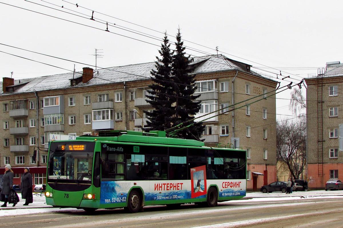 Рыбинск. ВМЗ-5298.01 №78